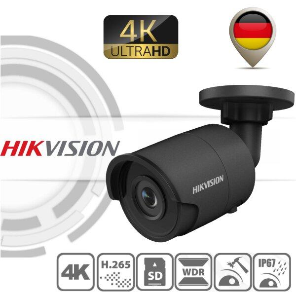 Hikvision DS-2CD2085FWD-I  8MP 2.8mm BLACK